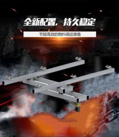 进口铝合金轨道、轻小型起重设备,悬挂式铝合金轨道