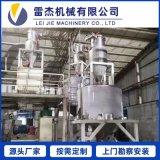 液体定量计量系统 液体配料机系统 液体供料系统