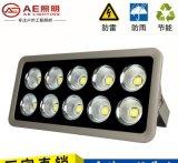 AE照明led泛光灯投光灯500W600W大功率蓝球场足球场工地照明