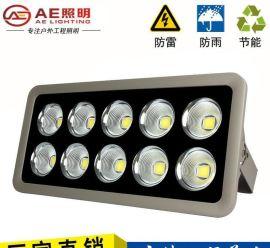 AE照明led泛光燈投光燈500W600W大功率藍球場足球場工地照明