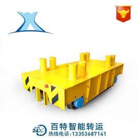 拖电缆供电轨道平车BTL 非标定制搬运车电动平板搬运车
