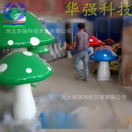 玻璃钢景观雕塑厂家 欢迎来图定做定制玻璃钢蘑菇 大型卡通蘑菇