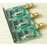 无线数传模块(PM103)