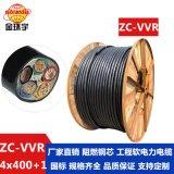 金环宇电线电缆生产批发电力电缆ZC-VVR 4*400+1*185平方电缆