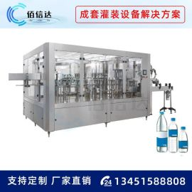矿泉水生产线 三合一灌装机械设备 饮料机械