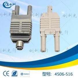 鑫创利塑料光纤HFBR4506ZHFBR4516Z光纤接头安华高光纤线
