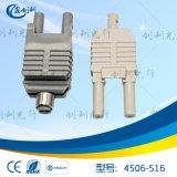 鑫創利塑料光纖HFBR4506ZHFBR4516Z光纖接頭安華高光纖線