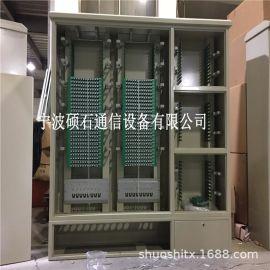 硕石供应三网合一288芯SC满配光缆交接箱光交箱冷轧板材料