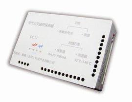 电气火灾监控探测器(CCT1)