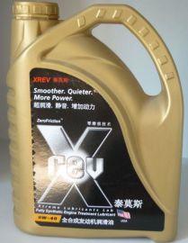 泰莫斯0w-40全合成发动机润滑油