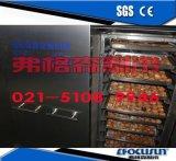 弗格森高温熟食品真空预冷机, 熟食品快速冷却机