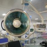 新型醫用手術燈 整體反射無影燈醫用冷光源無影燈生產廠家