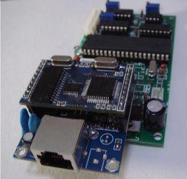 网络数据采集以太网远程A/D模数转换板卡(AD_TCP-01)