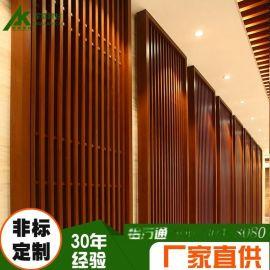 廠家定制 木紋鋁窗花 仿木紋鋁窗花 鋁窗花牆面裝飾 酒店餐飲裝飾