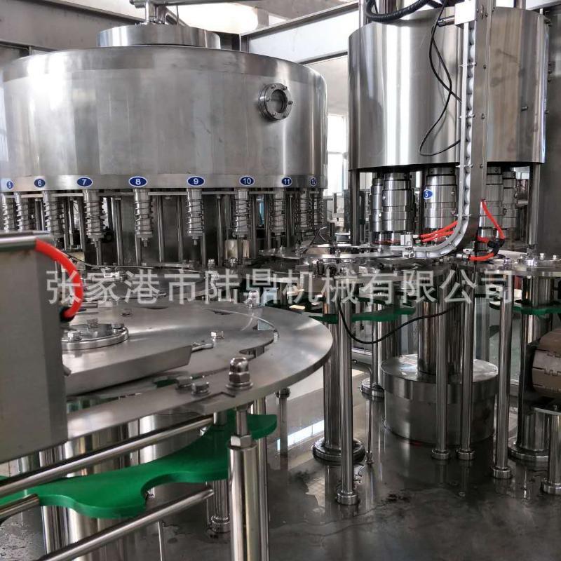 果汁茶饮料热灌装三合一机组 功能性饮料灌装设备生产线
