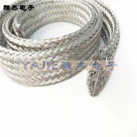 多层铝编织带  纯铝软连接 大电流铝编织连接带