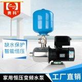 变频泵 家用变频泵 农村家用变频泵 住宅楼房别墅家用变频泵 厂家