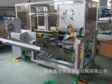 紙箱包裝生產線  自動化流水線  物流包裝生產線