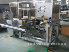纸箱包装生产线  自动化流水线  物流包装生产线