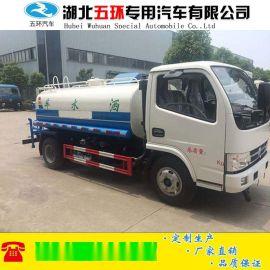 东风小多利卡5-6吨洒水车|绿化洒水车