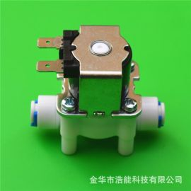 微型进水阀|二分快接小型纯水机机用电磁阀