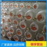 宿州旱厕专用高压冲厕器