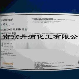 供应道康宁Dowcorning二甲基硅油100cs
