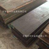 厂家现货日本SCM435合金钢板 SCM435调质钢板 SCM435H板材