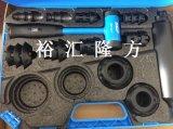 高清实拍 SKF TMFT24 安装工具 TMFT 24 适用内径15-45mm 的轴承