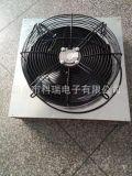 冷干机铝翅片蒸发器冷凝器