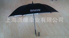 汽车公司礼品伞制作、纤维骨架高尔夫伞广告礼品伞生产定做厂
