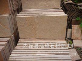 河北文化石粉砂岩蘑菇石砂岩文化石批发