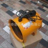 SFT-500型500mm配伸缩软管便携式手提风机