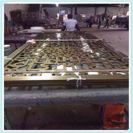 供应折叠不锈钢屏风折叠不锈钢屏风加工厂家屏风工厂