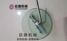 不锈钢刮片玻璃 钢化玻离带刷 带刮片玻璃 可定做不同尺寸