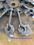 廠家直銷起重機雙樑鉤頭 鍛打鉤頭葫蘆配件吊鉤鉤頭