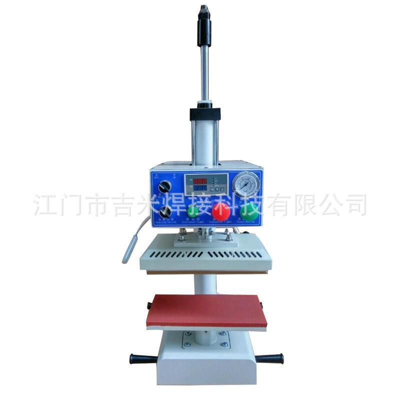 直銷熱壓機JIMIWELD JM-2570 雙工位無縫壓膠機 熱轉印粘合機