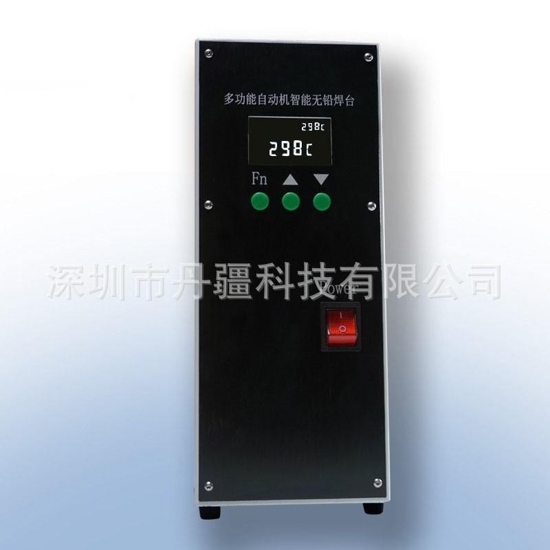 焊锡机焊台 温控器 全自动焊锡机温控器150W-300W