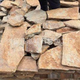 黄木纹乱型石 碎拼铺路石 公园广场铺地乱型石 碎拼黄色文化石