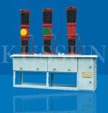 高压真空断路器 ZW7-40.5