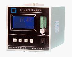 GNL-DP1露点分析仪