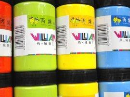 上海300毫升英. 威廉王丙烯颜料