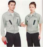 全棉工作服GS0452