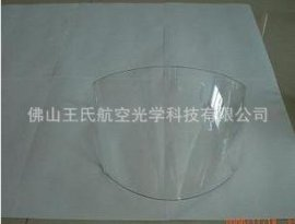 供应头盔镜片表面强化、硬化、防雾、镀膜处理