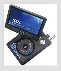 清华紫光便携式 移动DVD带电视 便携式 evd影碟机9寸高清播放器