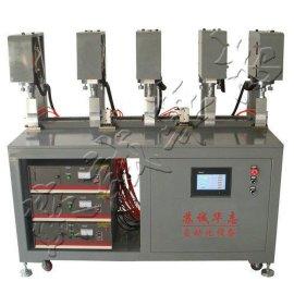 多头超声波焊接机, 超声波焊接机, 塑料焊接机