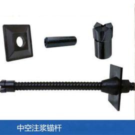 中空组合锚杆四川广元预应力中空锚杆生产厂家