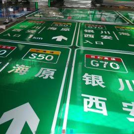 道路反光标志牌陕西驰也厂家生产