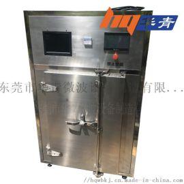 超低负压微波低温干燥机 分段控制微波真空干燥机