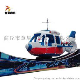 浙江游乐设备宝马飞车 公园游乐设备